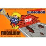Ловушки от тараканов Домовой Прошка (6 дисков) купить