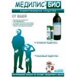 Медилис Био педикулицидное средство (50 мл): купить в Москве и Санкт-Петербурге