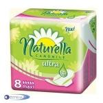 Натурелла ULTRA макси 8 шт.  купить