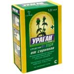 Ураган Форте неселективный гербицид (120 мл): купить в Москве и СПб
