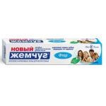Невская косметика Зубная паста Новый Жемчуг 50 мл. Фтор  купить