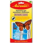 Аэроксон оконная клеевая ловушка от мух (4 шт): купить в Москве и Санкт-Петербурге