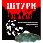 Штурм пищевая приманка для крыс (100 гр): купить в Москве и СПб