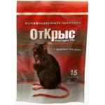 Морторат мумифицирующая приманка для крыс (150 гр): купить в Москве и Санкт-Петербурге