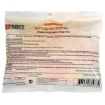 Раттидион Экстра брикетированная приманка для грызунов (200 гр): купить в Москве и СПб