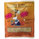 Пищевая приманка от крыс Тестокс (50 гр)