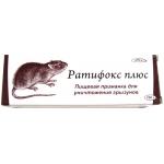 Ратифокс Плюс пищевая приманка для уничтожения грызунов (100 гр): купить в Москве и СПб