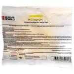 Пищевая приманка от крыс Раттидион брикеты (200 гр)
