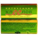 Клеелов липкая пластина для отлова мух (1 шт): купить в Москве и СПб