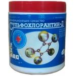 Сульфохлорантин Д порошок для дезинфекции (1 кг): купить в Москве СПб