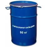 Порошок для дезинфекции воды Гипохлорит Са (50 кг): купить в Москве и СПб