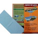 Преграда клеевая ловушка Мухоловка (2 шт): купить в Москве и СПб