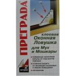 Преграда клеевая оконная ловушка для мух и мошкары (уголок) (2 шт): купить в Москве и СПб