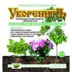 Препарат для корневой системы Укоренитъ (10 гр) купить отзывы аналоги 