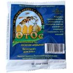 Отос препарат для уничтожения ос (10 гр): купить в Москве и СПб