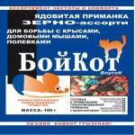БойКот зерно-ассорти приманка для грызунов (150 гр): купить в Москве и СПб