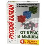 Русский Капкан парафин-брикет приманка для крыс и мышей (100 гр): купить в Москве и СПб