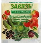 Завязь универсальная регулятор роста растений (2 гр): купить в Москве и СПб