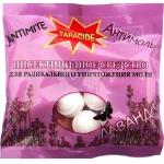 Антимоль Тарацид шарики от моли с запахов лаванды (60 гр): купить в Москве и СПб