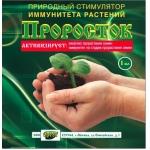 Стимулятор иммунитета растений Проросток (1 мл) купить отзывы аналоги 