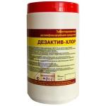 Дезактив-Хлор таблетки для дезинфекции (300 шт): купить в Москве и СПб