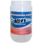 Таблетки ДП-2Т для дезинфекции улучшенные (200 шт): купить в Москве и СПб