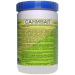 Санивап таблетки для дезинфекции (300 шт): купить в Москве и СПб