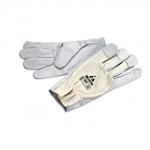 Универсальные комбинированные перчатки Universal: купить в Москве и СПб