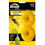 Аргус Garden ловушка для ос, вставка в бутылку (2 шт): купить в Москве и СПб