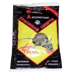 Эфа зерновая пищевая приманка от грызунов (100 гр): купить в Москве и СПб