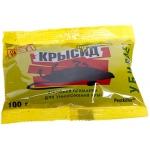 Крысид зерновая приманка для уничтожения грызунов (100 гр): купить в Москве и СПб