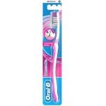 Зубная щетка ОРАЛ-БИ Комплекс Ультратонкие щетинки (Мягкая) купить