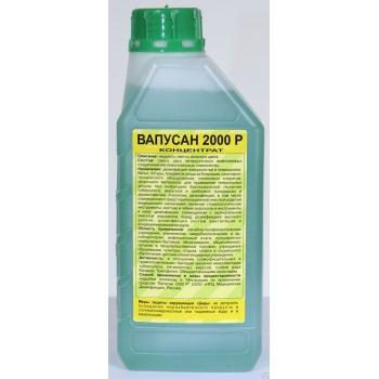 Средство для дезинфекции Вапусан 2000Р (1 л)|купить|отзывы|