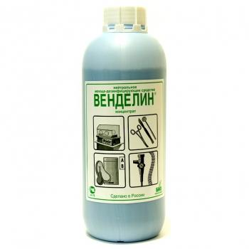 Средство для дезинфекции Венделин 1 л|цена|купить в Москве|Екатеринбурге|