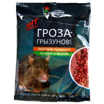 Домовой Прошка Гроза грызунов (100 гр): купить в  Москве и СПб