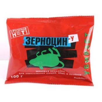 Зерноцин-У приманка для грызунов (100 гр): купить в Москве и СПб