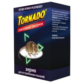 Зерновая приманка от грызунов Торнадо (200 гр) купить
