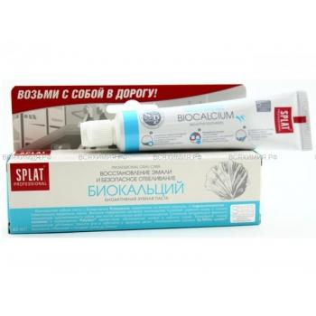 Зубная паста СПЛАТ 40мл. Биокальций купить